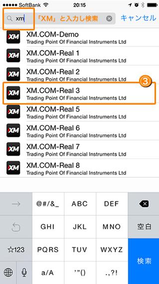 スマホだけでも稼げるのがXMのFXの魅力 | XMTradingスタートガイド