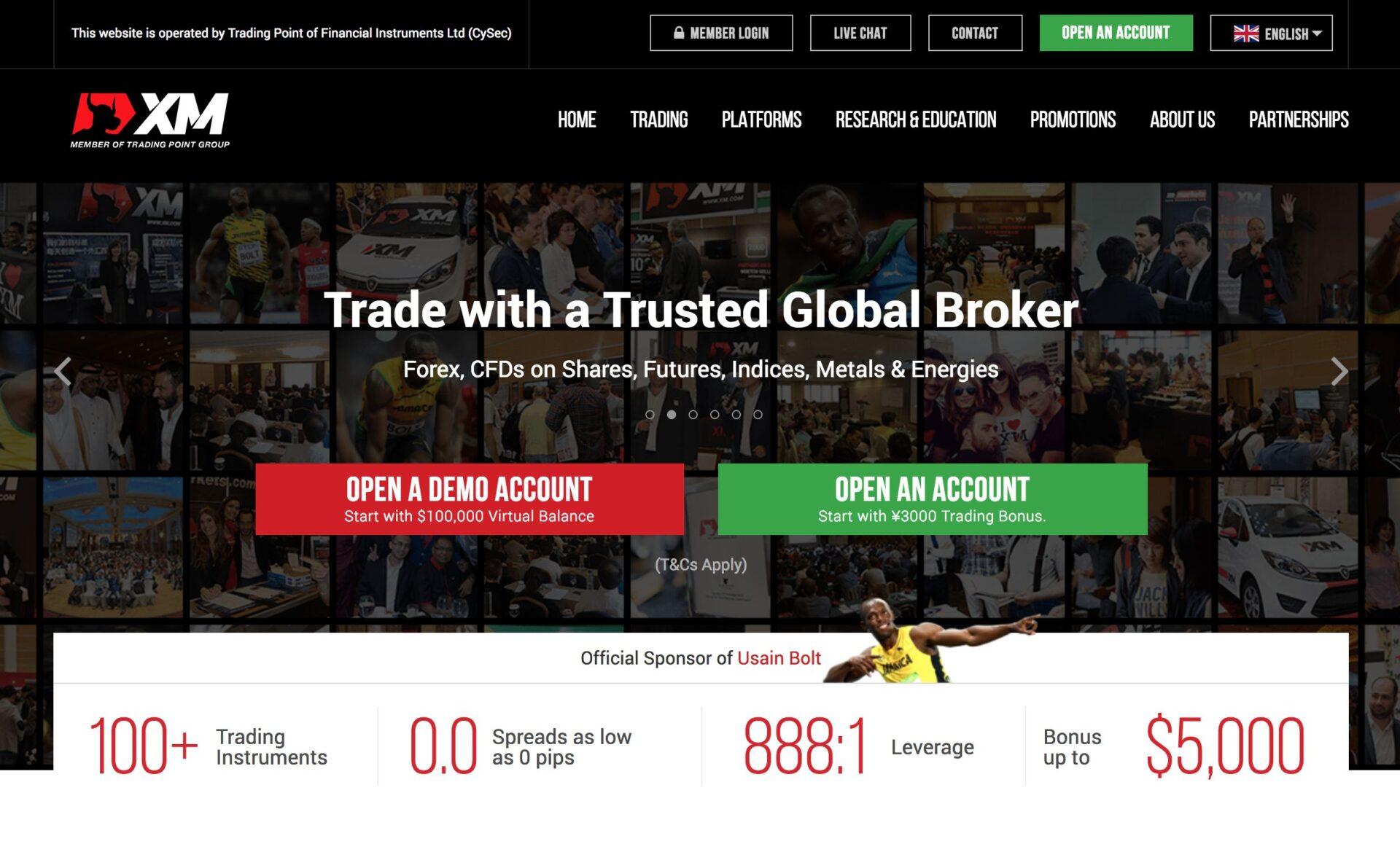 xm.comのウェブサイトイメージ
