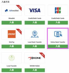 Online Bank Transferを選択