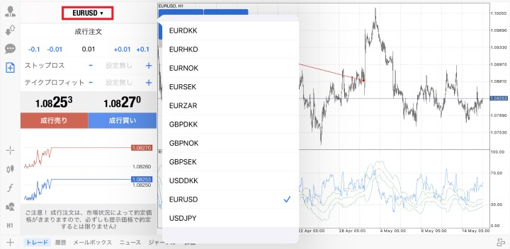 MT4アプリ通貨選択画面