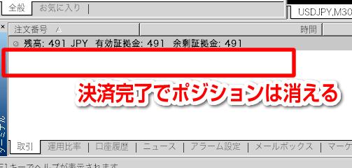 成行注文_6