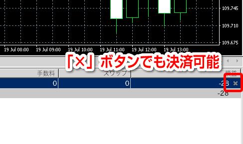 成行注文_7